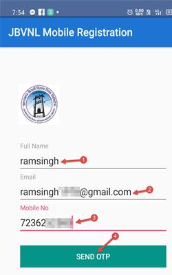 jharkhand-bijli-bill-check-app
