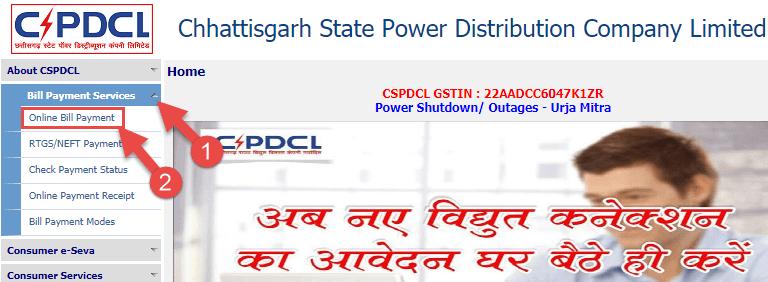 online-bijli-bill-check-chhattisgarh
