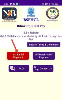 south-bihar-bijli-bill-check-app