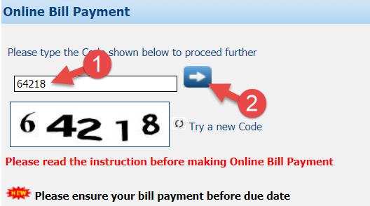 meter-number-bijli-bill-nikale